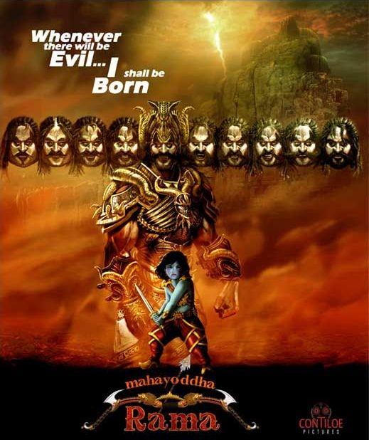 poster-of-mahayodha-rama