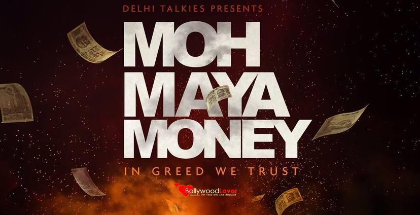 moh-maya-money-feature